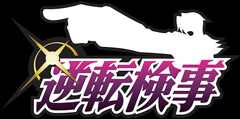 206730-kenji_logo_super
