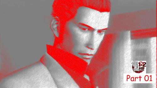 Playthrough: Yakuza HD