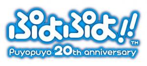 254702_puyo-puyo-20th-anniversary