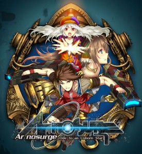 1403692556-ar-nosurge-ode-to-an-unborn-star-main-visual