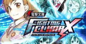 Dengeki_Bunko_Fighting_Climax_PSVita_Box_622x320