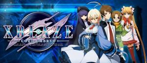 Xblaze_Collections_banner_f4934dfa-0b3c-40f5-9f49-ca18740ea1a3